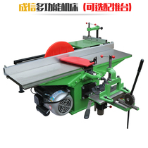 Chengxin new desktop multi-purpose woodworking machine machinery planer plane plane table saw optional mobile push Taiwan