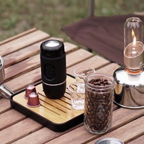 Fire Maple Outdoor Portable Coffee Pot Walking Campmini Hand Pressed Capsule Home Car Coffee Machine