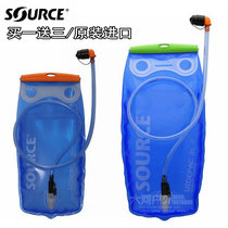 Purple source widepac1 5L 2L 3L wide outdoor water bag riding water bag