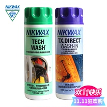 Nikwax Charge Pants cleaning agent and synthetic fiber clothing waterproofing Agent Cleaning Waterproof set 103