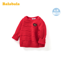 Balabala baby sweater boys knit sweater baby hedging 2019 new cotton long-sleeved open shoulder