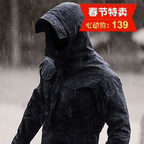 Consul man spring and autumn M65 tactical windbreaker Coat windproof waterproof medium long army fan field charge clothes