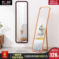 Xi Hao wood dressing mirror full-length mirror floor mirror home Mirror bedroom dressing mirror wall hanging three-dimensional mirror