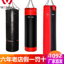 Nine-day mountain sandbag loose hanging boxing sandbag home solid gym equipment MMA fight training sandbag