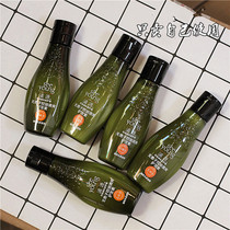 Low cry Zi source silicone oil without sonapotemporal refreshing shampoo 60ml * 10 bottles of oil scalp applicable