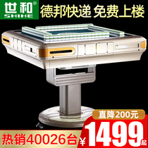 World and the new automatic mahjong machine automatic household electric folding table dual-use roller coaster mahjong table machine