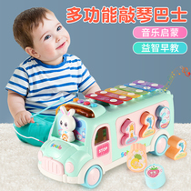 Baby bus toy large children Inertia Music car children boys and Girls School Bus Bus model