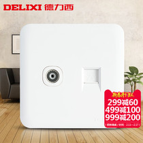 DELIXI switch socket switch Socket panel TV + telephone socket Bright socket