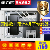 Delixi weak box home concealed network fiber-optic home distribution box multimedia information box header module