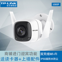 Outdoor Waterproof shop welcome function) TP-LINK webcam wireless wifi Monitor home indoor outdoor mobile phone remote Night Vision 1080P HD tplink I