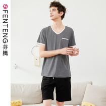 Fengteng summer short-sleeved pajamas mens cotton V-neck shorts thin section casual suit summer cotton home service