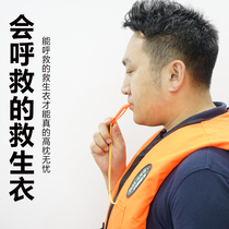 Life jackets big buoyancy fat professional fishing fishing anti-drowning self-rescue artifact Marine professional adult life jackets