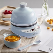 Bear boiled egg ceramic double-layer household steamed egg omelet steamed egg soup timed breakfast machine automatic power off