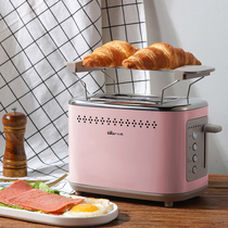 Toaster home breakfast toast Machine 2 automatic toast machine stainless steel mini bear toast stove