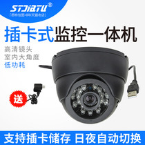 Surveillance camera all-in-one card monitoring high-definition card camera home monitoring TF card video