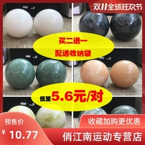 Natural jade health ball handball massage fitness ball children hand play ball ladies send the elderly rehabilitation ball