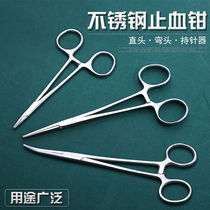 High quality stainless steel hemostat straight elbow needle holder cupping fishing pliers pet plucking pliers forceps