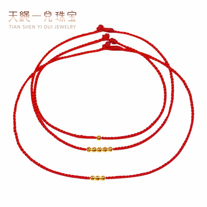 0.4mm hand-woven four strands braided extremely fine 18K750 gold transfer beads 18K pure gold red rope bracelet bracelet.