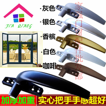 Home strong open door window handle 50 thick aluminum alloy handle solid window handle 7-shaped hand lock window lock