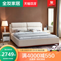 All friends home Nordic bedroom cloth art bed bedroom cloth art bed 1 8 meters double bed marriage bed soft bed 105126