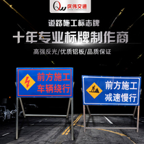 Traffic signs safety warning signs signs in front of the construction vehicle slow line reflective custom construction warning signs