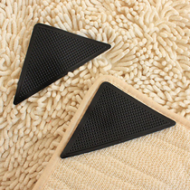 Home daily floor mats silicone multi-purpose doormat carpet 4 fixed patch non-slip creative mats