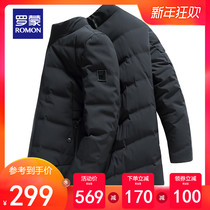 Romons short duvet man 2018 autumn and winter new young vertical collar business casual fashion jacket