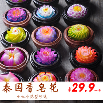 Thai hand-carved soap Thai soap flower essential oil soap soap flower soap incense carved soap gift special