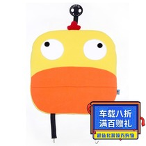 PLUMO piroum car cushion can be fixed four seasons universal cute creative car seat car car decoration Meng