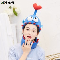 Plumo piroum original will move the dancing hat Meng cute funny creative gifts boys and girls fish