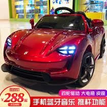 Baby child electric car four rounds can sit remote control car 1-3 years old 4-5 swing stroller baby toy car can sit