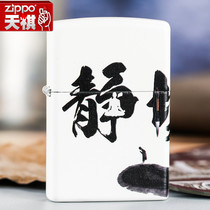 Original Zippo genuine windproof kerosene lighter copper color printing Jingjing net personality limited zppo genuine
