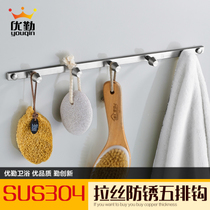 Excellent bathroom 304 stainless steel drawing hook clothes towel toilet hook hanging hook wall