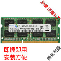 Memory card Toshiba C600 L600 notebook memory 4G DDR3 PC3-10600 memory