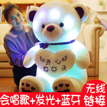 Glowing Bear Teddy Panda doll hugging bears plush toy rag doll Doll girl child Birthday Present