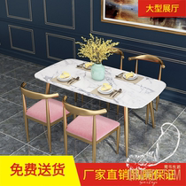 Nordic ins marble table rectangular luxury table and chair combination modern simple small family table