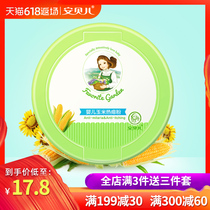 Ann Belle Baby natural corn hot prickly heat powder baby to prickly heat powder does not contain talcum powder remove prickly heat itching