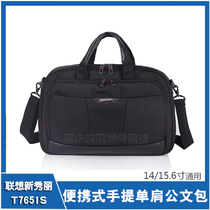 Original Lenovo Lenovo new beautiful T7651S business computer bag portable portable shoulder backpack mens and womens notebook briefcase business travel level clear hand comfort