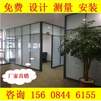 Factory direct sales Nanchang office glass partition wall 84 double-glass shutter soundproof wall into the installation of Rao.