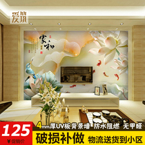 Waterproof UV Board TV background Wall imitation 3d decorative board living room Bedroom microcrystalline home and rich jade carving mural