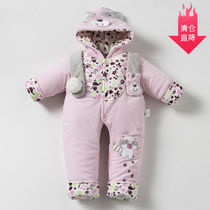 Baby one-piece clothing cotton clothing baby out one-piece clothing winter clothing newborn clothing winter clothing spring and autumn winter clothes