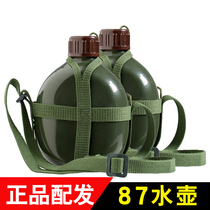 Genuine 87-type aluminum Army kettle outdoor marching sports military training large-capacity old-fashioned military fans portable