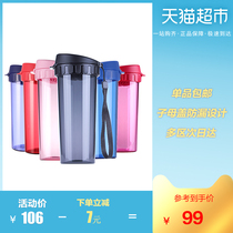 Tupperware tea rhyme heart Water Cup 500ml plastic leak-proof portable Sports Cup