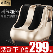 Full-automatic foot massage machine kneading acupuncture points according to the foot leg foot foot foot foot foot home massage instrument