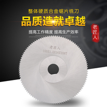 HSS High speed hacksaw blade milling cutter white steel incision milling cutter 40 50 60 75 80 100 110 125 150