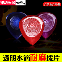 Alice Alice AP-JS M size drop Speed 1 0 electric guitar pick speed bass shrapnel