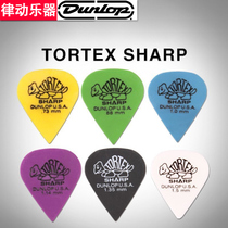 Dunlop Paddle Dunlop Yukririmugi It electric guitar paddle small tortoise quick bounce anti-slip paddle