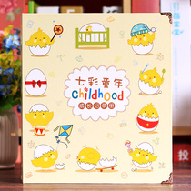 Kindergarten growth manual archives diy album Diary record handmade family childrens growth album