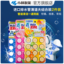 (Kobayashi Pharmaceutical)drainpipe scavenger cleaner kitchen bathroom sewer deodorant 2 pack