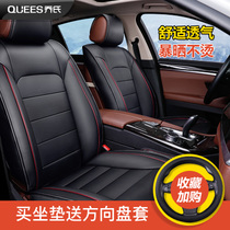 Coussin de voiture Volkswagen speed tenglang Yi Fu Rui Si Xuan Yi BMW four seasons universal all-inclusive Summer seat Seat Seat Cover